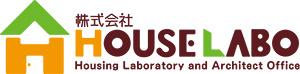 株式会社 HOUSE LABO